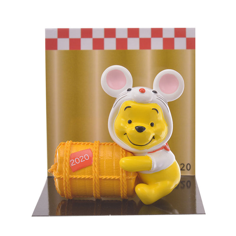 Winnie the Pooh Mascot Figure Mouse Eto 2020 New Year Disney Store Japan