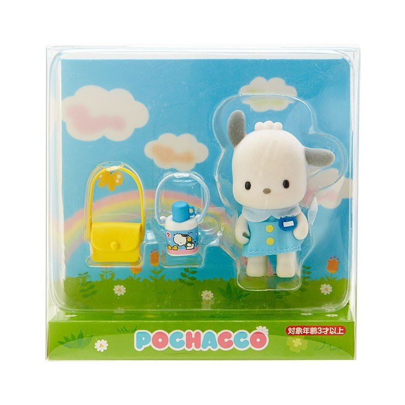 Pochacco Flocky Mascot with Box Nostalgic Kindergarten Sanrio Japan