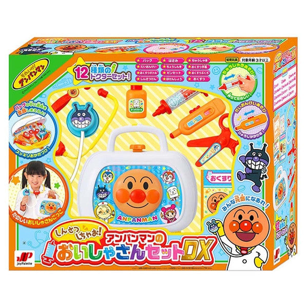 Anpanman Doctor set DX Japan Pretend Play Toy