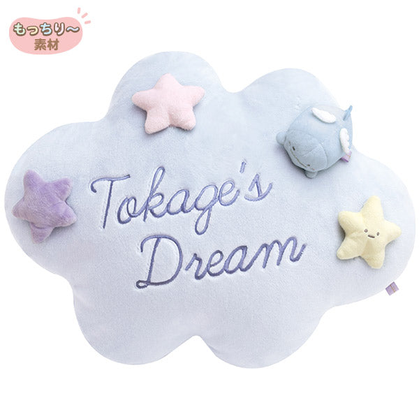 Sumikko Gurashi Cushion Tokage Lizard's Dream San-X Japan