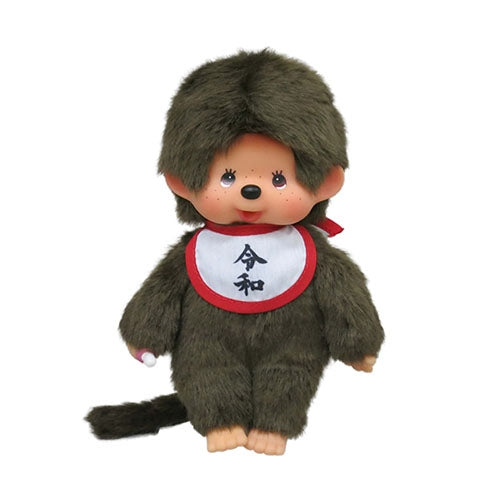 Monchhichi Doll S Boy Reiwa New Year 2019 Japan