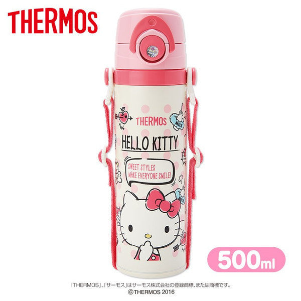 Hello Kitty Thermos Sports Bottle 500ml Balloon Speech Balloon Sanrio Japan
