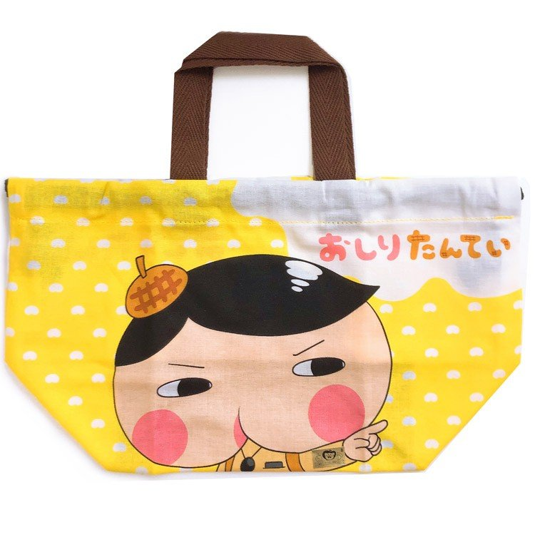 Oshiritantei Butt Detective Drawstring Lunch Bag Japan