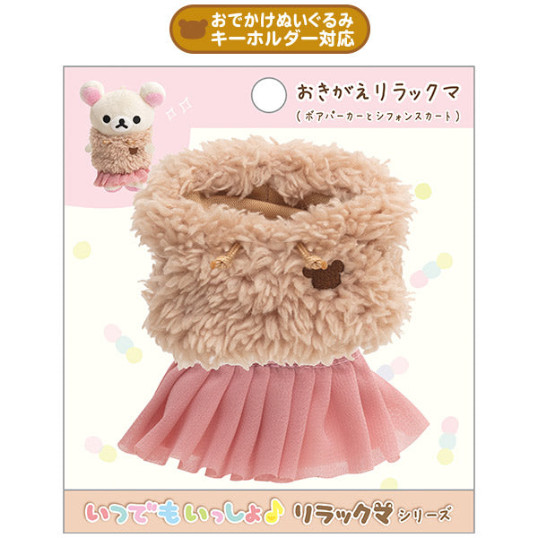 Rilakkuma Costume for Plush Doll Boa Hoodie & Chiffon Skirt San-X Japan