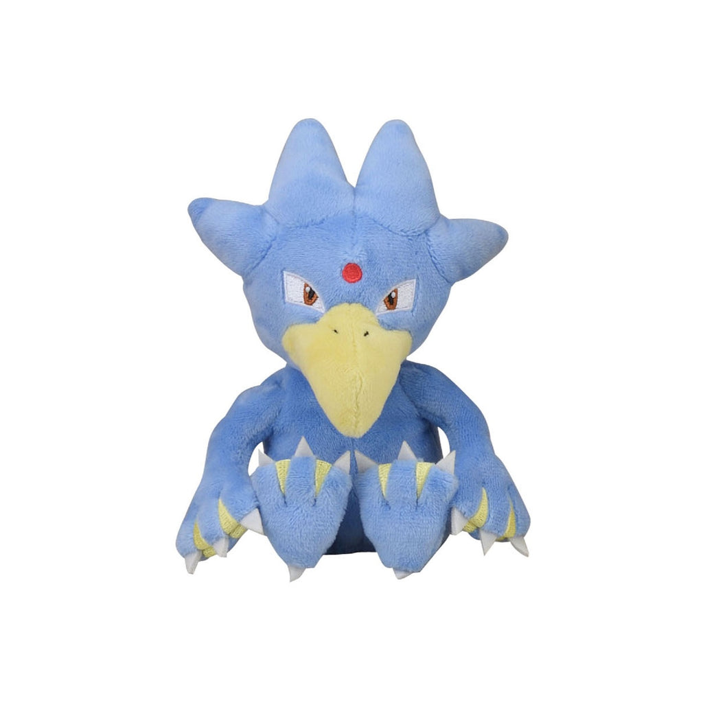 Golduck Plush Doll Pokemon fit Pokemon Center Japan Original