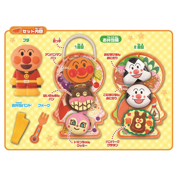 Anpanman Bento Lunch Box Set Japan Pretend Play Toy