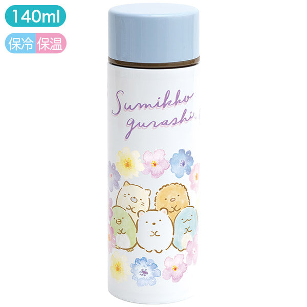 Sumikko Gurashi Poke mini Bottle Stainless Tumbler 140ml Flower San-X Japan