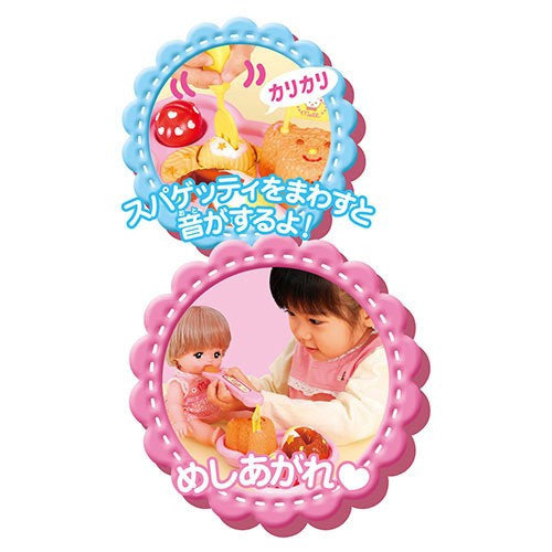 Kids Plate Set Mell Chan Goods Pilot Japan Toys