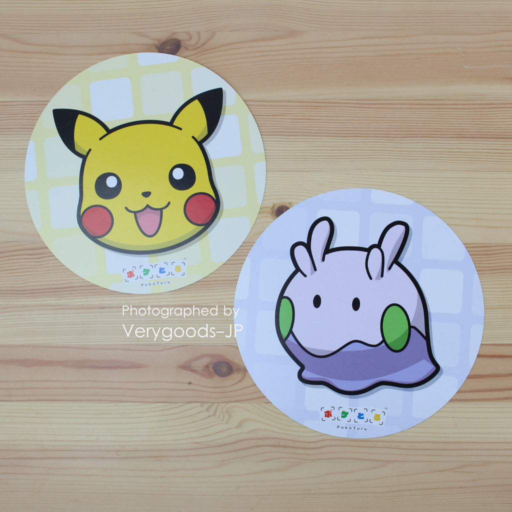 Pokemon Center Postcard Pikachu Goomy 2pcs February 2015 RARE!