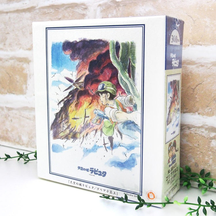 Laputa Castle in the Sky Jigsaw Puzzle 300pcs Studio Ghibli Japan