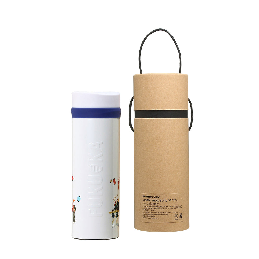 Stainless Bottle Tumbler Gift Box Fukuoka Starbucks Japan