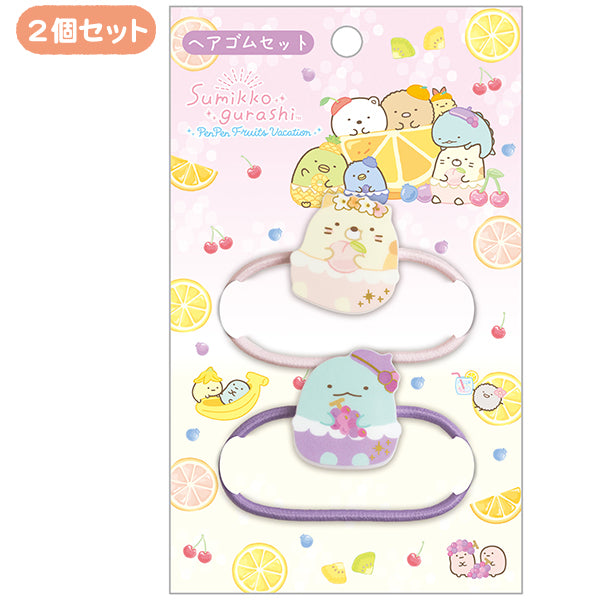 Sumikko Gurashi Neko Cat & Tokage Ponytail Holder Penpen Fruits San-X Japan