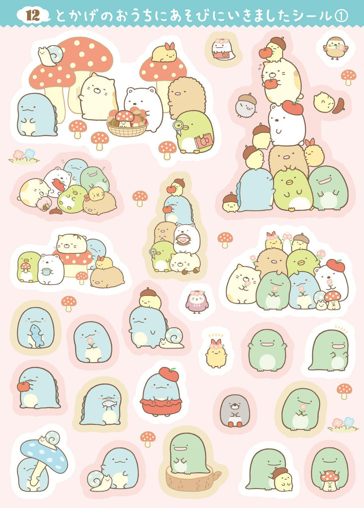 Sumikko Gurashi Sticker Storybook 4th 335pcs San-X Japan