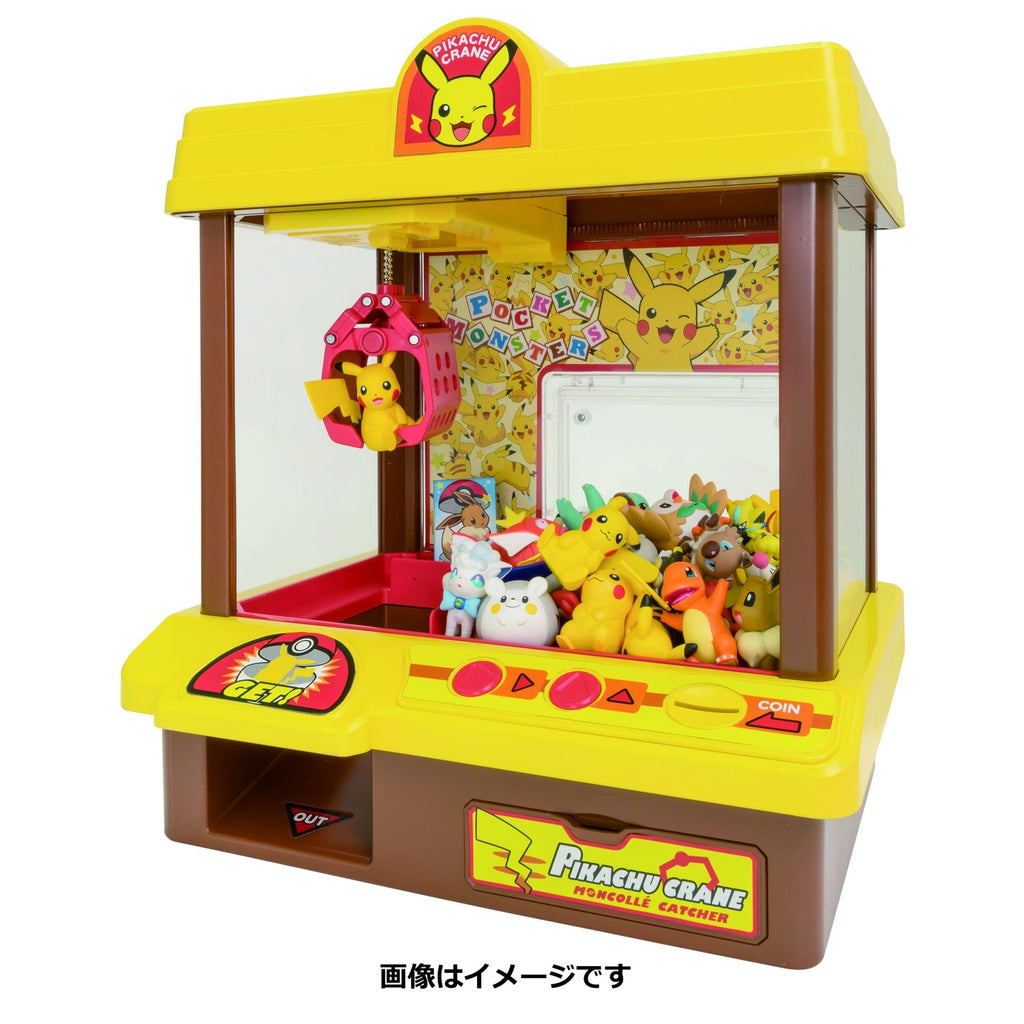 Pikachu Crane MonColle Catcher Pokemon Center Japan Toy
