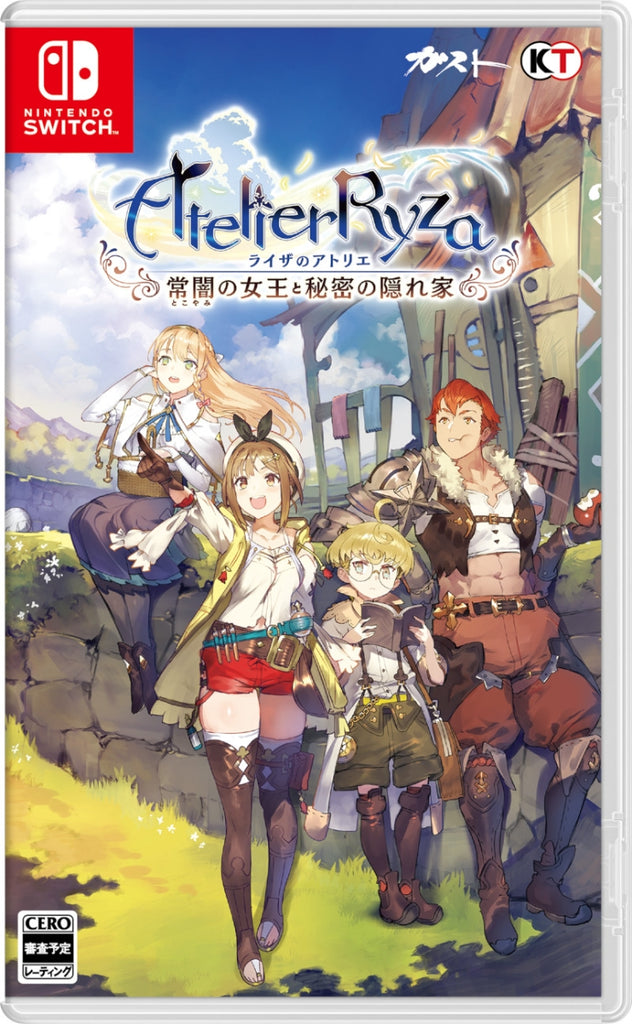 Nintendo Switch Atelier Ryza Ever Darkness & Secret Hideout Japan Region free