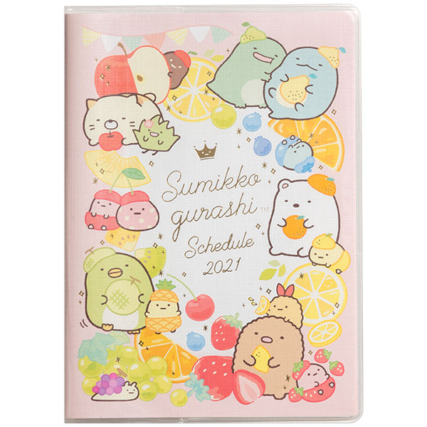Sumikko Gurashi 2021 Schedule Book B6 Monthly San-X Japan