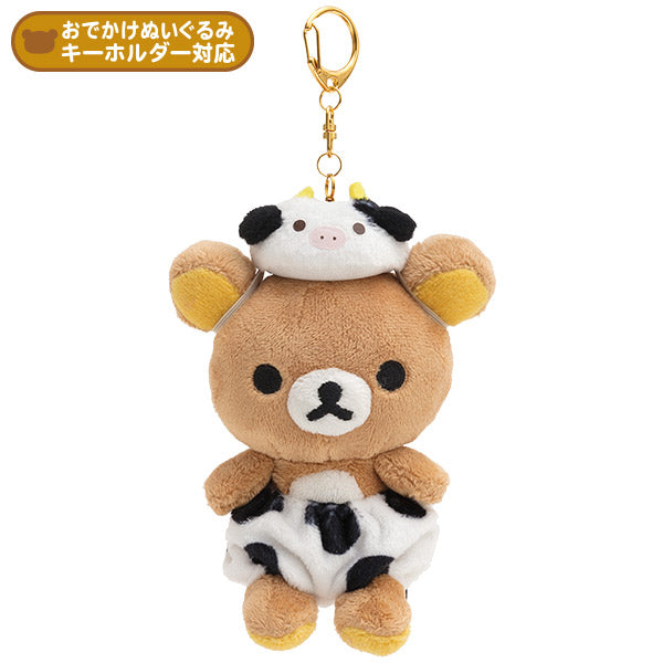 Rilakkuma Plush Keychain Zodiac Ox Cow San-X Japan New Year 2021
