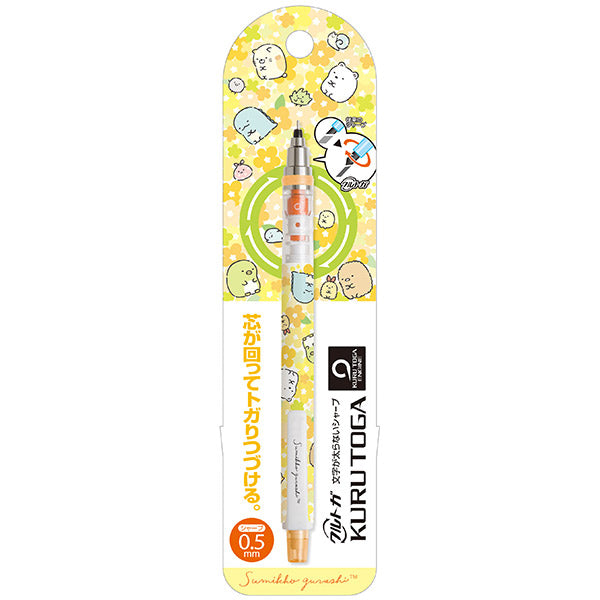 Sumikko Gurashi KURU TOGA Mechanical Pencil Yellow Flower San-X Japan 0.5mm