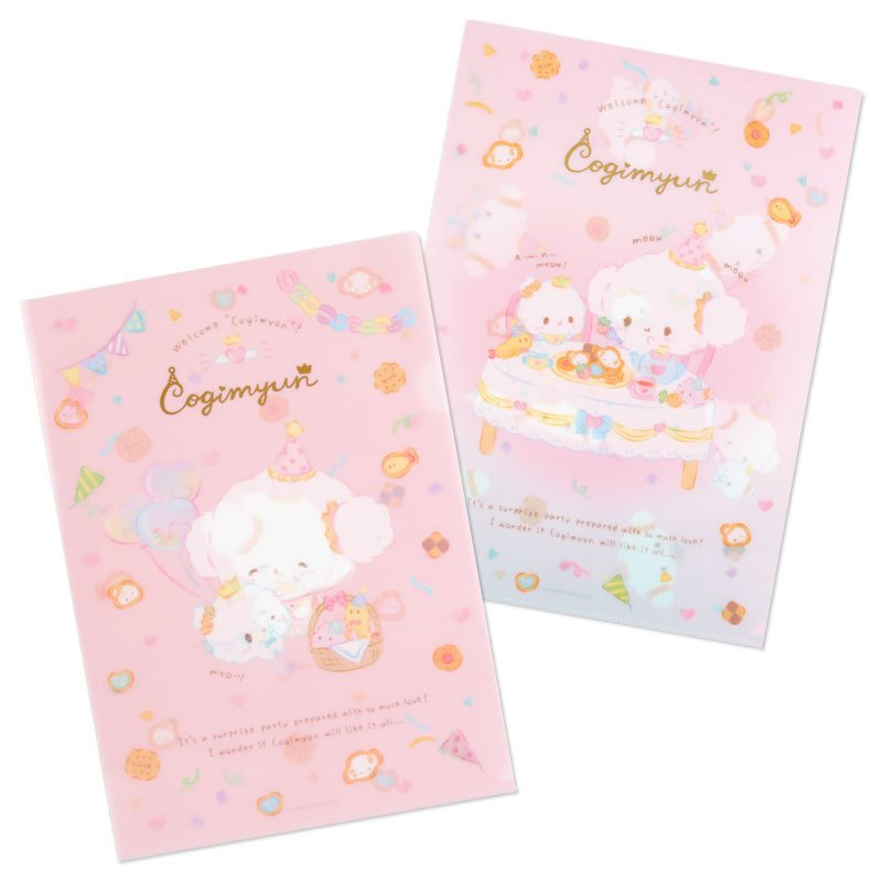 Cogimyun File Holder A4 Cogimyon Party Sanrio Japan
