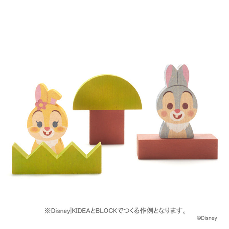 Miss Bunny KIDEA Toy Wooden Blocks Disney Store Japan Bambi