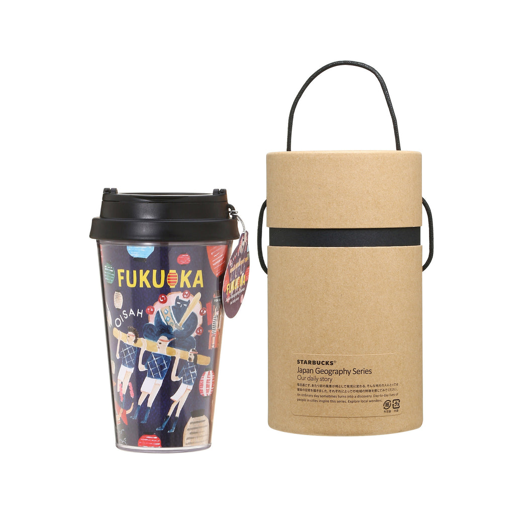 Tumbler Gift Box Fukuoka 2016 Starbucks Japan
