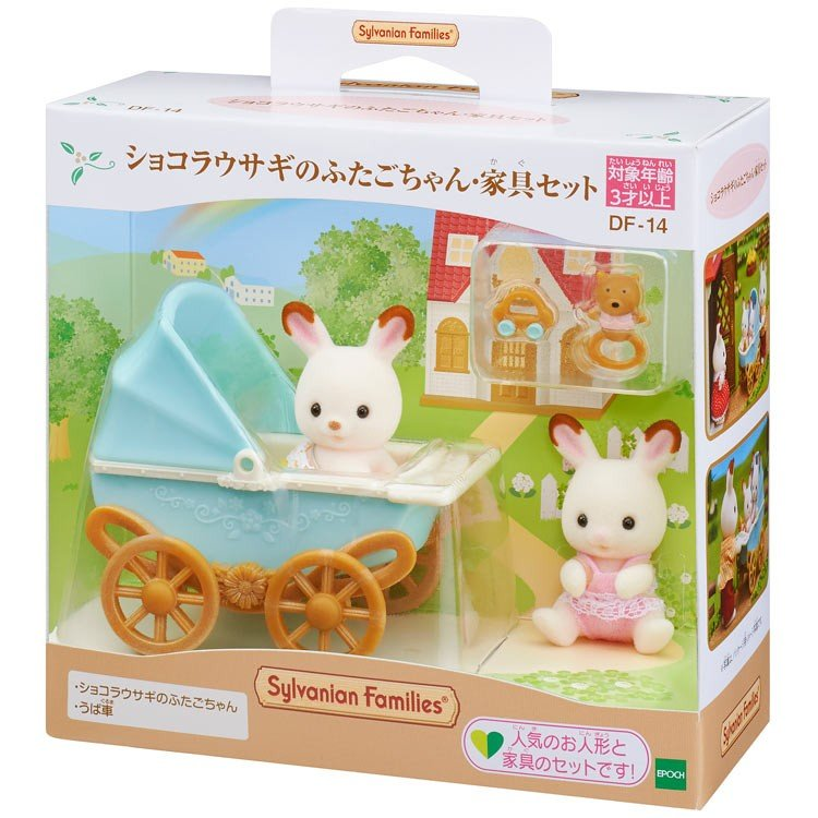 Sylvanian Families Chocolate Rabbit Baby Twins Doll Furniture DF-14 EPOCH Japan
