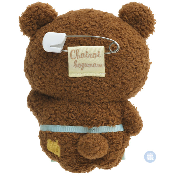 Chairoikoguma Marche Plush Badge Safety pin San-X Japan Rilakkuma