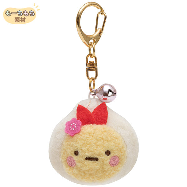 Sumikko Gurashi Fried Shrimp Tail Bun Plush Keychain Minikkoman San-X Japan