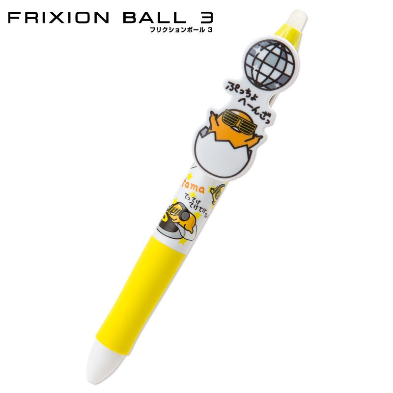 Gudetama Egg Frixion Ball 3 Erasable Pen Sanrio Japan 2018 0.38mm