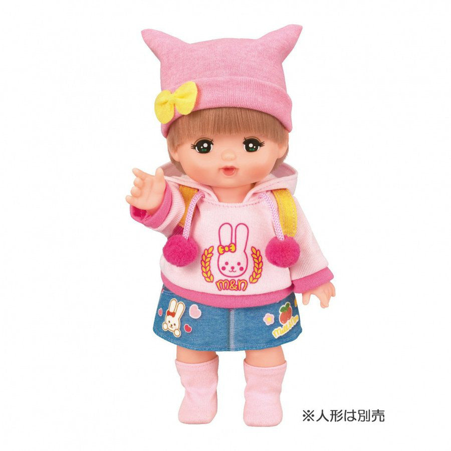 Costume for Mell Chan Hoodie Backpack Set Pilot Japan Pretend Play Toys