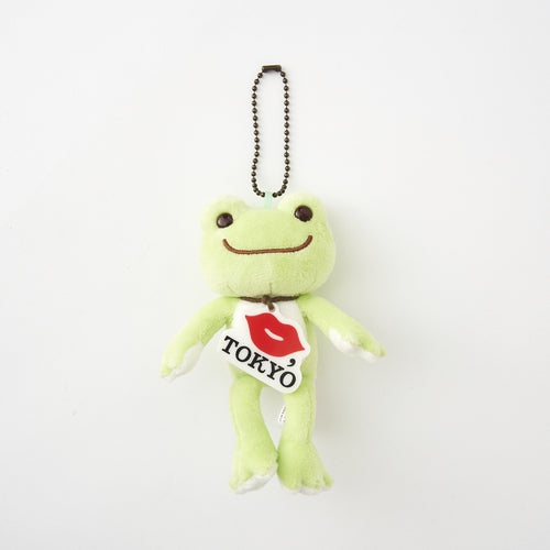 Pickles the Frog Plush Keychain KISS.TOKYO Basic Japan