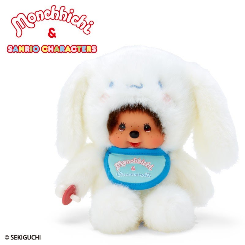 Cinnamoroll X Monchhichi Plush Doll Sanrio Japan 2019