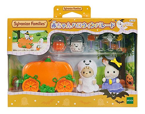 Chocolate Rabbit Cat Baby Halloween Parade Se-191 Sylvanian Families Japan