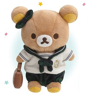 Rilakkuma Plush Doll 11th Anniversary San-X Japan Store Limit