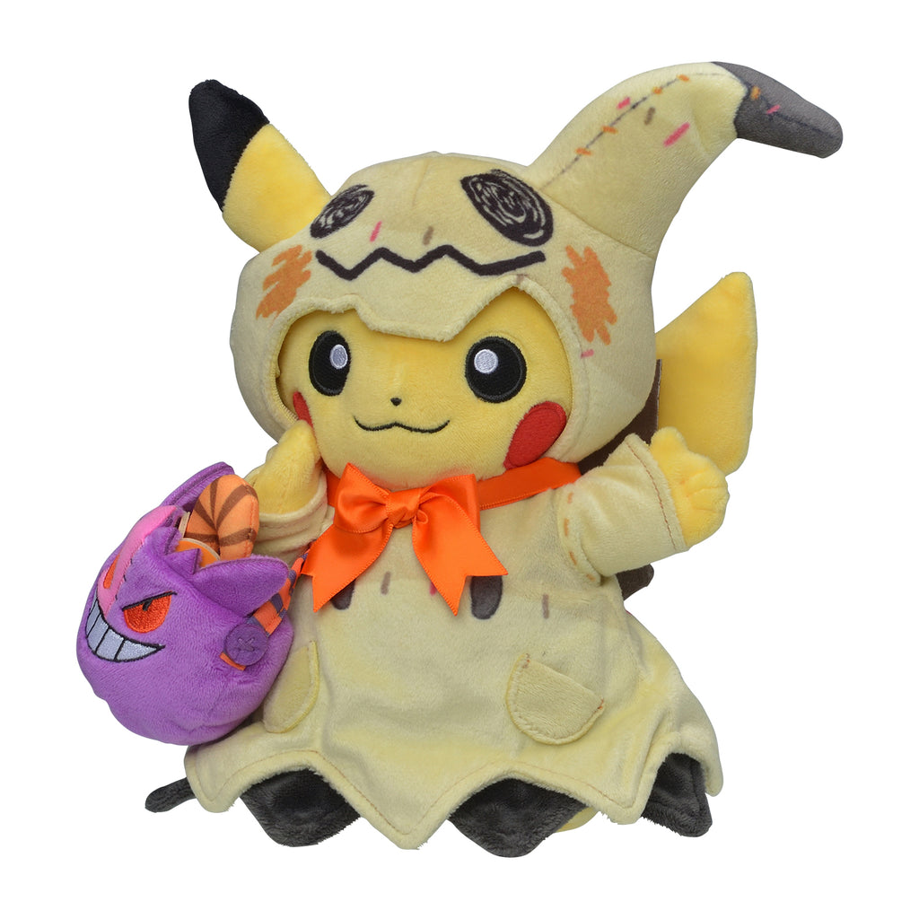 Pikachu Plush Doll Halloween Festival! Pokemon Center 2019 Japan Original