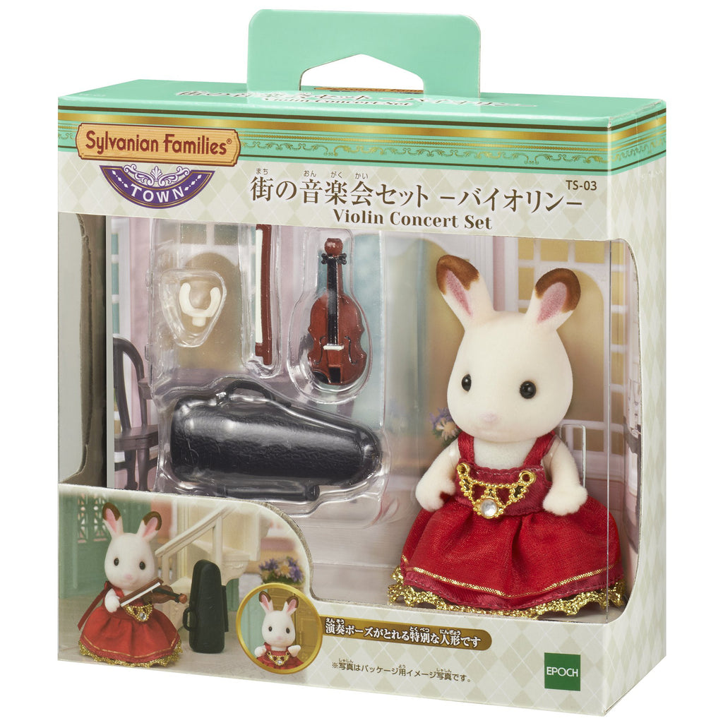 Town Violin Concert Chocolat Rabbit Set TS-03 Sylvanian Families Japan EPOCh