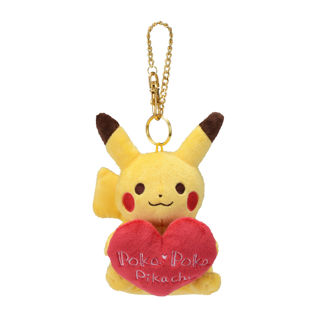 Poka Poka Pikachu Plush Keychain Bag Charm Pokemon Center Japan Original