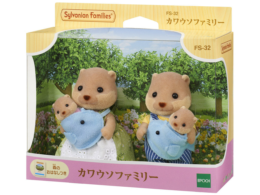 Otter Family Doll Set FS-32 Sylvanian Families Japan Calico Critters EPOCH