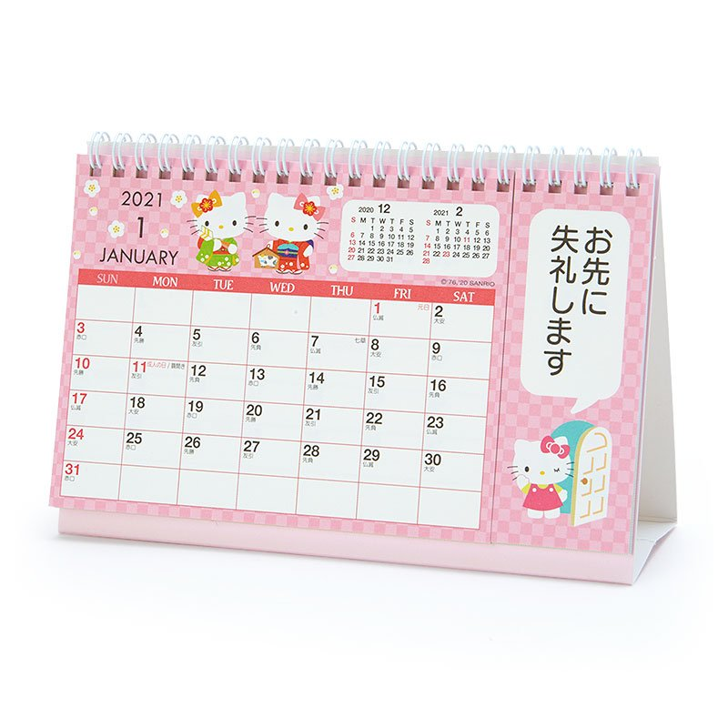 Hello Kitty Ring Desktop Calendar 2021 S Sanrio Japan