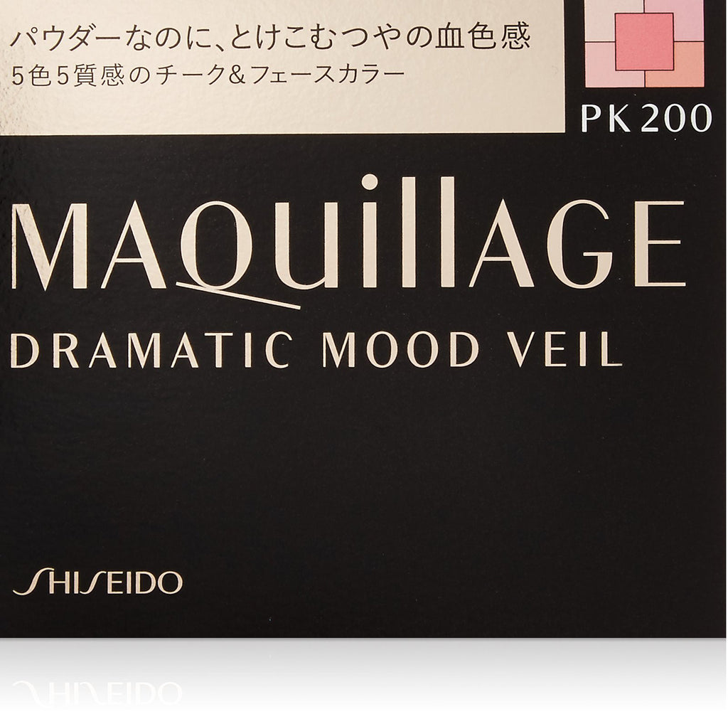 MAQuillAGE Dramatic Mood Veil Cheek Color RD100 Peach Pink 8g SHISEIDO Japan
