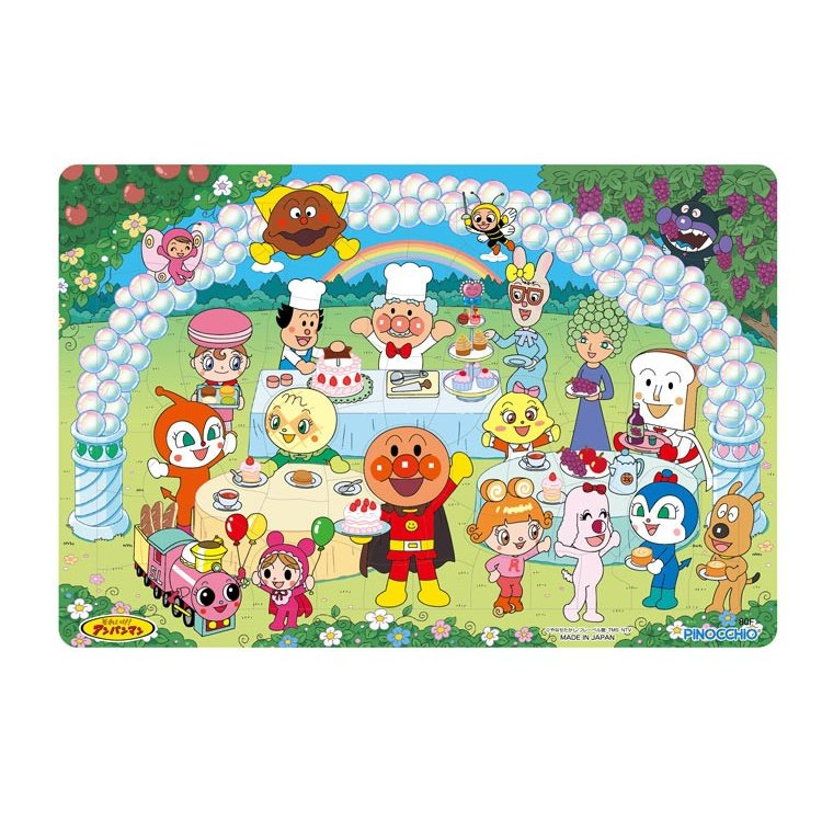 Anpanman Board Puzzle Garden Party Japan 80 pieces Kids