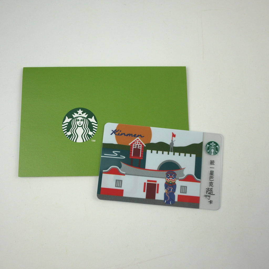 Starbucks Taiwan CITY Limited Gift Card KINMEN 2015 wind lion god w/ sleeve