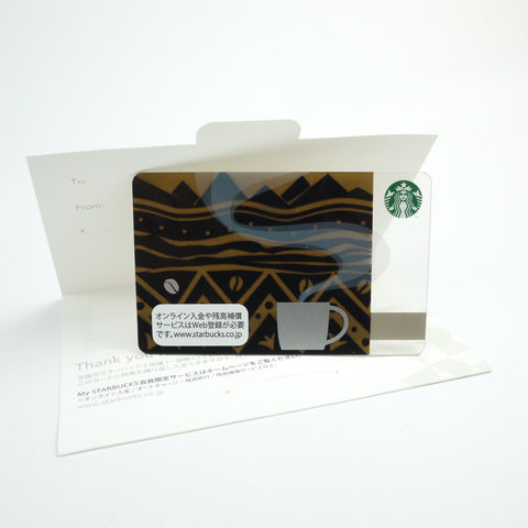 Starbucks card Japan 2014 Coffee Art w/ sleeve