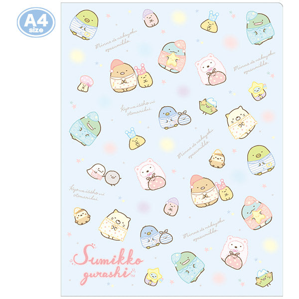 Sumikko Gurashi File Holder 10 pockets A4 Staying party San-X Japan