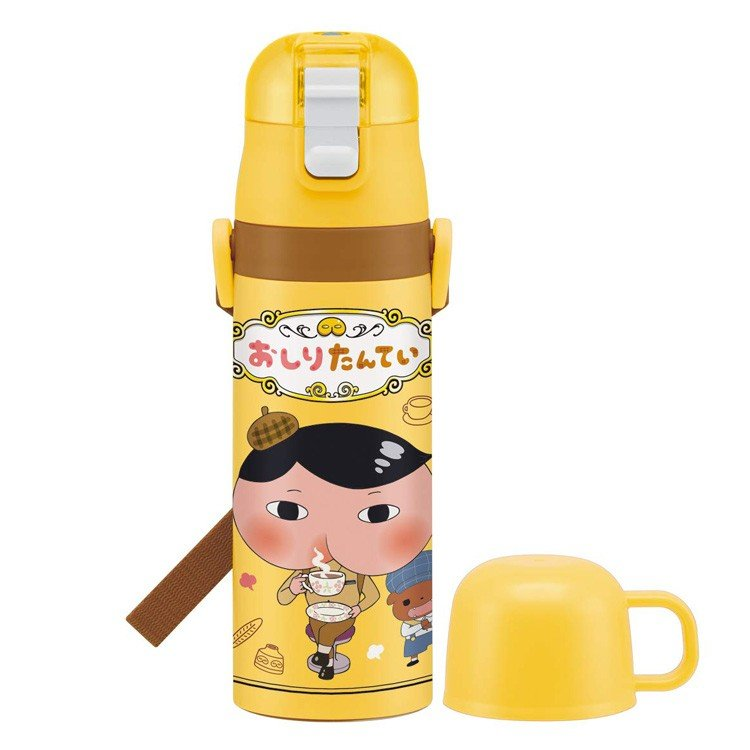 Oshiritantei Butt Detective Stainless Bottle 2WAY Yellow Japan