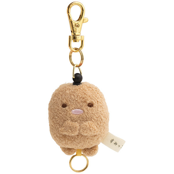 Sumikko Gurashi Tonkatsu Fried Pork Reel Plush Keychain Key Holder San-X Japan