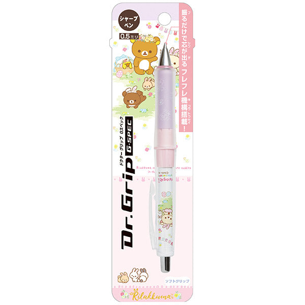Rilakkuma Dr. Drip Mechanical Pencil Baby Rabbit A San-X Japan 0.5mm