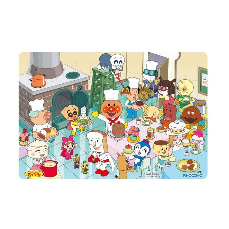 Anpanman Board Jigsaw Puzzle Kids Lively Bread Factory 80 pieces Japan
