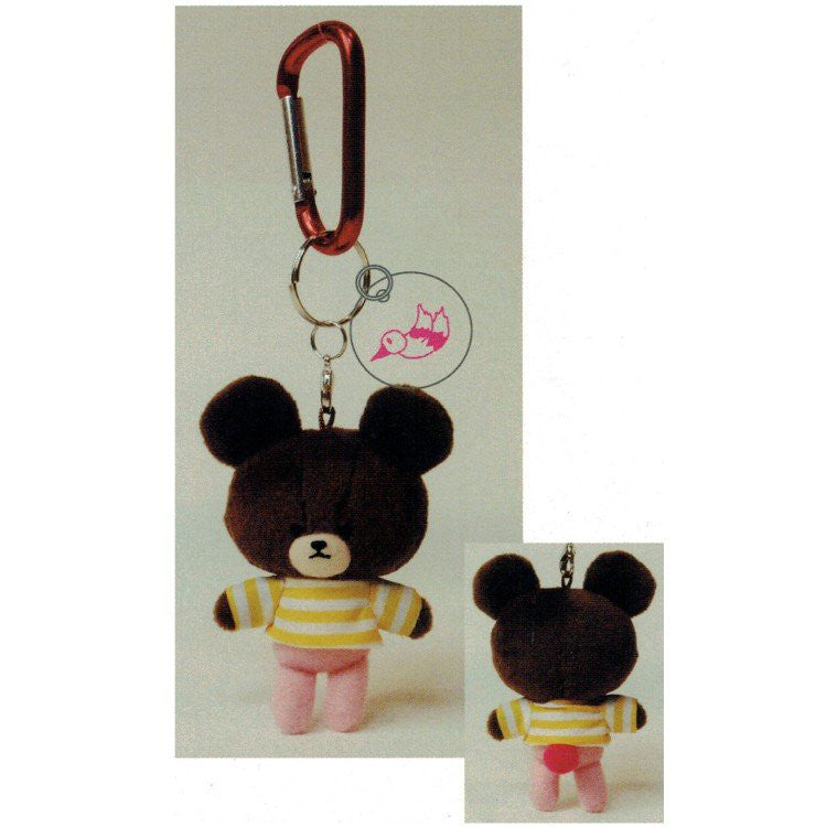 Jackie Plush Keychain Pink Pants with Carabiner the bears' school Japan