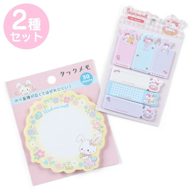 Wishmemell Sticky Memo Set Sanrio Japan 2020